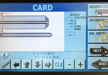 カードメーカーで鍵データを追加